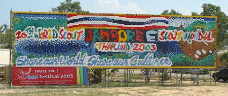 20th World Scout Jamboree Draws to a Close